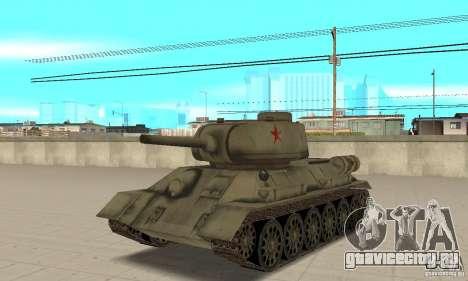 Танк T-34-85 для GTA San Andreas