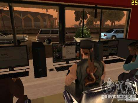 Ganton Cyber Cafe Mod v1.0 для GTA San Andreas шестой скриншот