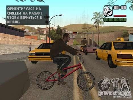 Niko Bellic для GTA San Andreas девятый скриншот