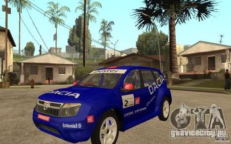 Dacia Duster Rally для GTA San Andreas