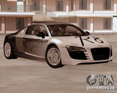 Audi R8 Production для GTA San Andreas вид изнутри