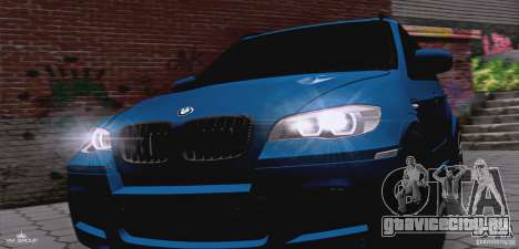 BMW X5M 2013 v1.0 для GTA San Andreas вид изнутри