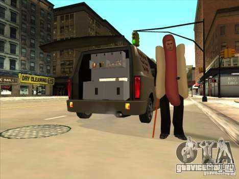 Hot Dog Moonbeam для GTA San Andreas