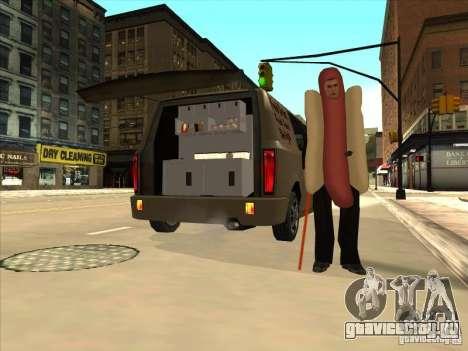 Hot Dog Moonbeam для GTA San Andreas