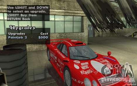 Mercedes-Benz CLK GTR road version (v2.0.0) для GTA San Andreas вид изнутри