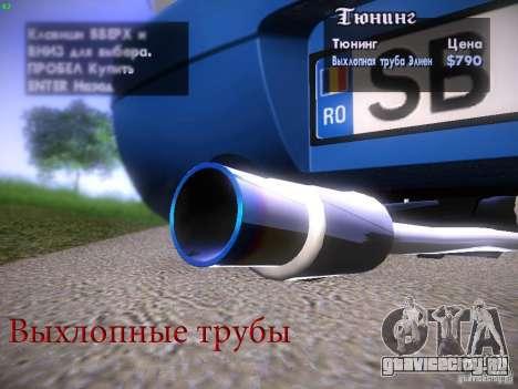 Subaru Impreza 22b Tunable для GTA San Andreas