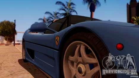Ferrari F50 Coupe v1.0.2 для GTA San Andreas вид справа