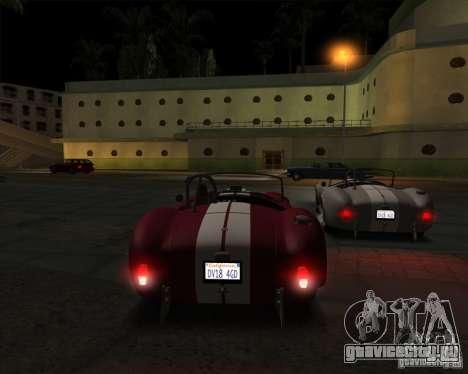 IVLM 2.0 TEST №3 для GTA San Andreas девятый скриншот