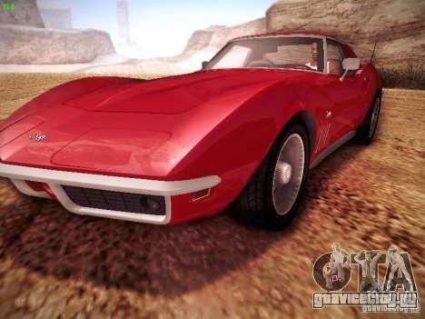 Chevrolet Corvette Stingray 1968 для GTA San Andreas вид справа