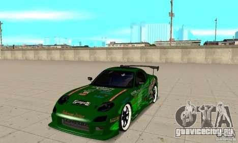 Mazda RX-7 ings для GTA San Andreas