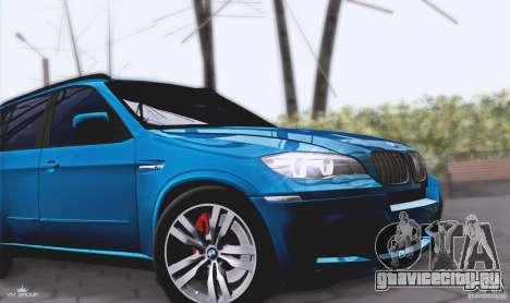 BMW X5M 2013 v1.0 для GTA San Andreas вид сзади