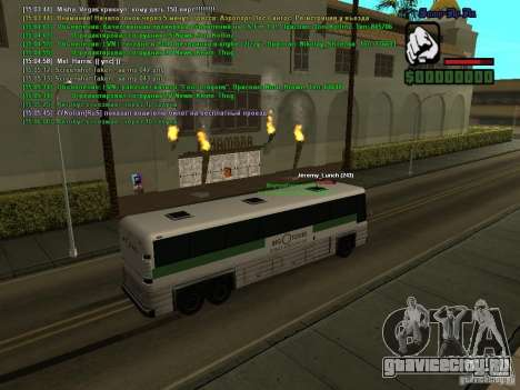 SA:MP 0.3d для GTA San Andreas восьмой скриншот