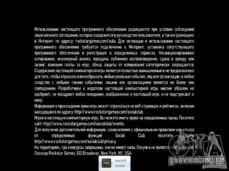 Русификатор для GTA 4 третий скриншот