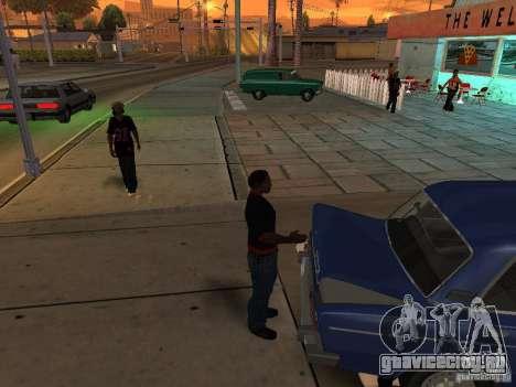 Открыть багажник и капот вручную для GTA San Andreas пятый скриншот