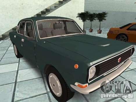 ГАЗ 24-10 v.2 для GTA San Andreas вид справа