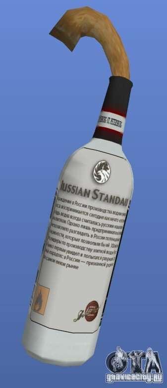Russian Standard Vodka Molotov для GTA 4 второй скриншот