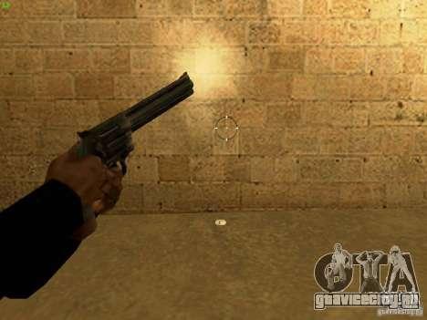 44.Magnum для GTA San Andreas седьмой скриншот