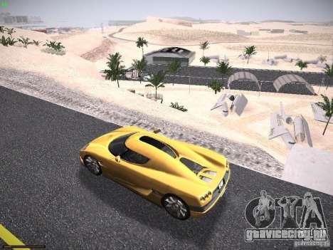 LiberrtySun Graphics ENB v3.0 для GTA San Andreas четвёртый скриншот