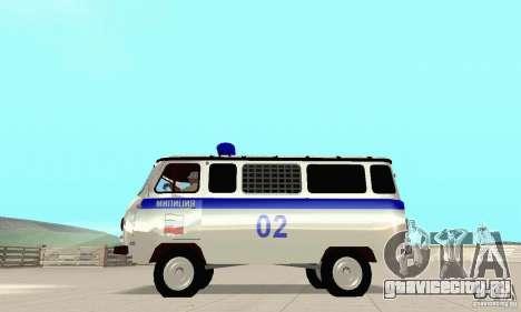 УАЗ Милиция для GTA San Andreas вид сзади