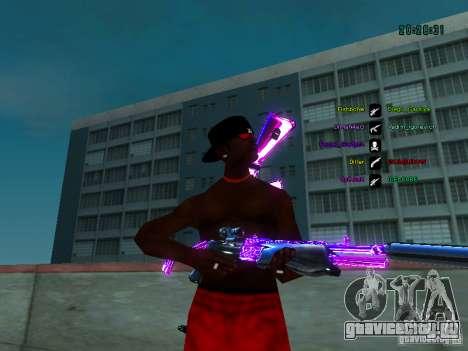 Фиолетовый хром на оружие для GTA San Andreas третий скриншот