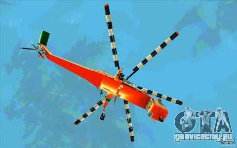 Sikorsky Air-Crane S-64E для GTA San Andreas вид сзади