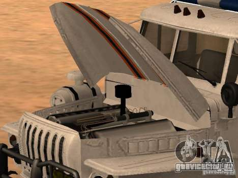 Урал 4320 МЧС для GTA San Andreas вид сзади слева