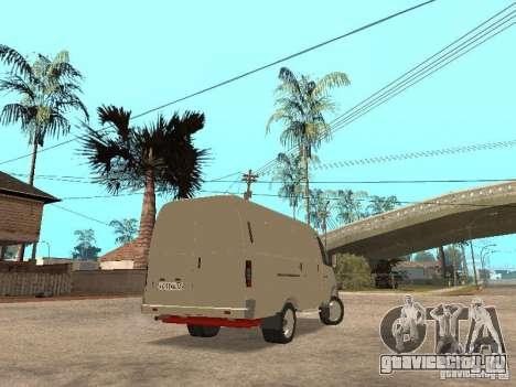 ГАЗель 2705 для GTA San Andreas вид сзади слева