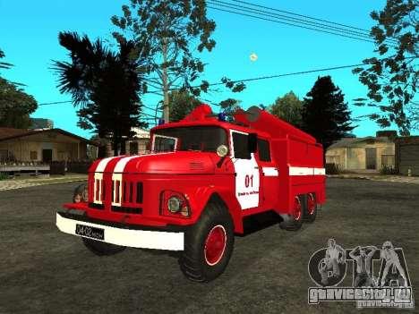 ЗиЛ 131 пожарная для GTA San Andreas