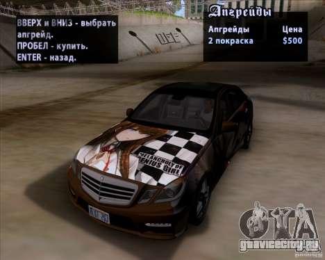 Mercedes-Benz E63 AMG V12 TT Black Revel для GTA San Andreas вид сбоку