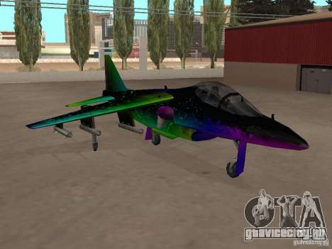 Colorful Hydra для GTA San Andreas