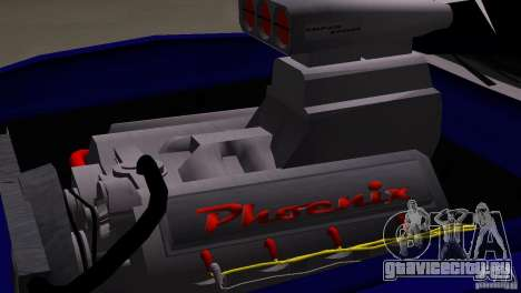 New Phoenix для GTA San Andreas вид справа