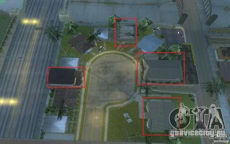 Четыре новых дома на Grove Street для GTA San Andreas пятый скриншот