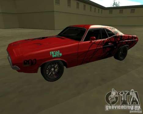 Dodge Challenger 1971 TeamGo для GTA San Andreas