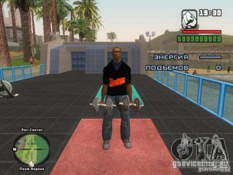 Футболка THE MIZ для GTA San Andreas седьмой скриншот