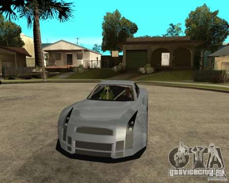 Nissan Skyline GT-R35 proto tuned для GTA San Andreas вид сзади