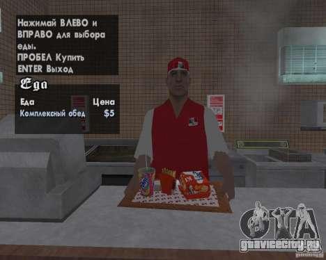 Новые текстуры закусочных и магазинов для GTA San Andreas пятый скриншот