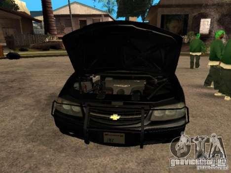 Chevrolet Impala Undercover для GTA San Andreas вид справа