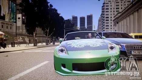 Nissan 350Z Underground 2 Style для GTA 4 вид сбоку