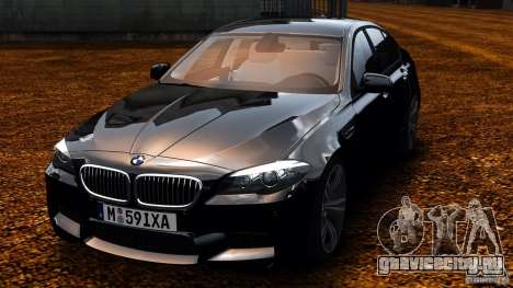 BMW M5 F10 2012 для GTA 4 вид сзади
