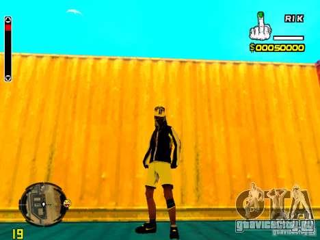 Skin бомжа v3 для GTA San Andreas второй скриншот
