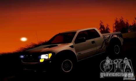 Ford F-150 SVT Raptor V1.0 для GTA San Andreas двигатель