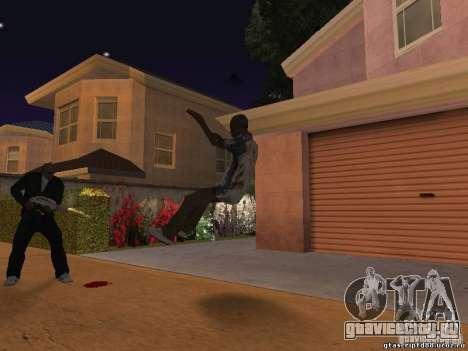 Эффект выстрела вплотную для GTA San Andreas