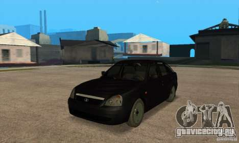 Лада Приора 2172 хэтчбек для GTA San Andreas