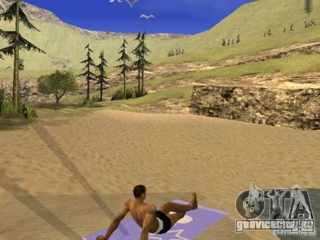 Коврик для отдыха для GTA San Andreas второй скриншот