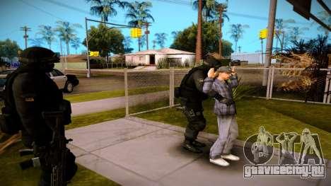 S.W.A.T. для GTA San Andreas третий скриншот