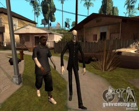 Слендер в темных очках для GTA San Andreas