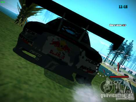 Mazda RX-7 Mad Mike для GTA San Andreas вид слева