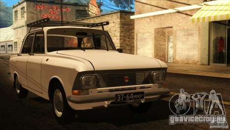 Москвич 412 v2.0 для GTA San Andreas