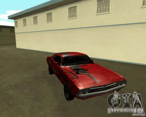 Dodge Challenger 1971 TeamGo для GTA San Andreas вид справа