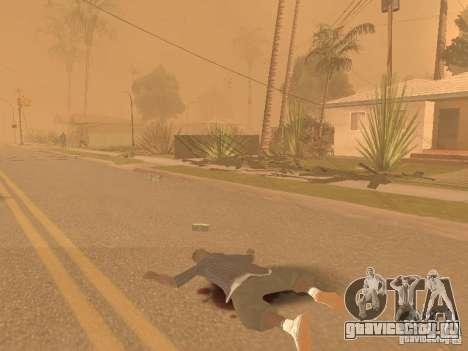 Quake mod [Землетрясение] для GTA San Andreas четвёртый скриншот